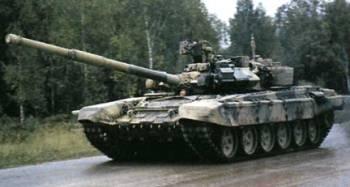 T-90S Russia