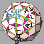 Catalan polyhedra have set tops we call isometric the hard no-way.