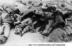 Nanking 1937.