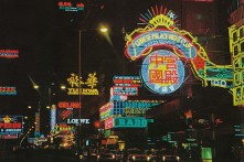 The Chinese Palace Night Club was once located at Nathan Road, Jordan. Frank Costantini and Kirk Kirkpatrick
