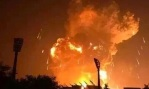 The explosions in Tianjin sent flames soaring into the night sky. Photograph deadly want Twitter